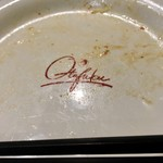 Sonia - お皿はもちろんおたふくさんです!