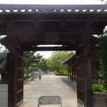 竜雲 - 仏生山法然寺