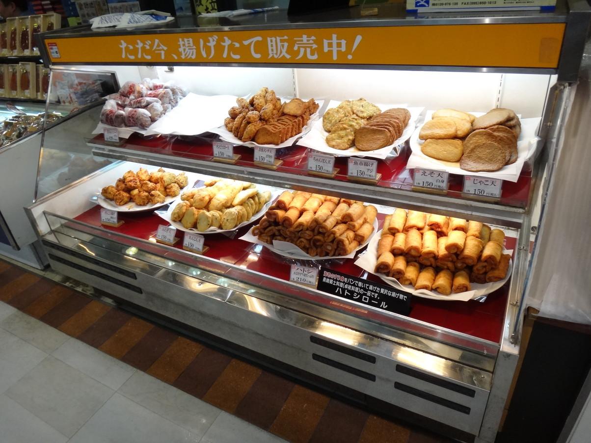 練物・海産物 まるなか本舗 アミュ プラザ長崎店