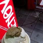 別府 ジェノバ - 2017/11 ほうじ茶の絶対的違和感