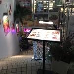 カフェ バニヤン - H29.11 店舗は地下1階