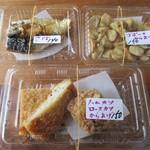 キッチン晴れ - 料理写真: