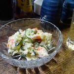 銀嶺 - ポテトサラダ