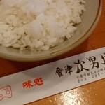 味処 會津 次男坊 -
