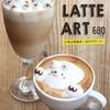 BURN SIDE ST CAFE CRAFT KITCHEN+  KUZUHA - ドリンク写真: