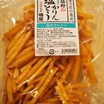 嶋屋 - 塩かりんとう(芋けんぴ)