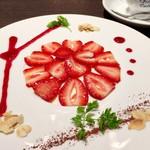 銀座珈琲店 - 季節のMIYABI ドリンクセット 1,180円
