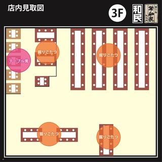 お席の見取り図(3階)