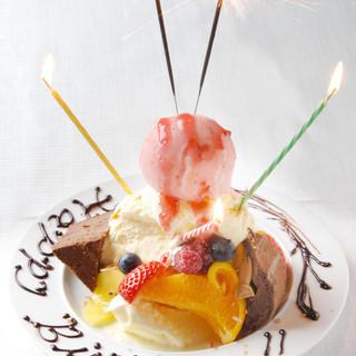 誕生日や記念日にぜひ!サービス充実!