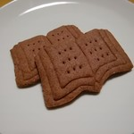 からだにやさしい焼菓子の店 ギャリコ - ムラサキイモクッキー