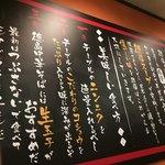 徳福 - 徳福美味しい食べ方