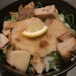 しおじん - ちゃーしゅー丼 2017年10月11日