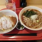 みはち - カツ丼セット¥630-
