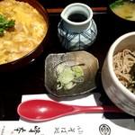 鎌倉 峰本 - 料理写真:親子丼とひとくちそば