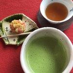 旧近衛邸 - お抹茶  和菓子、ほうじ茶付き
