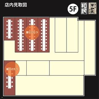 お席の見取り図(5階)