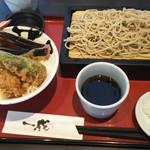 76558804 - 天丼とせいろ蕎麦 1,058円♪