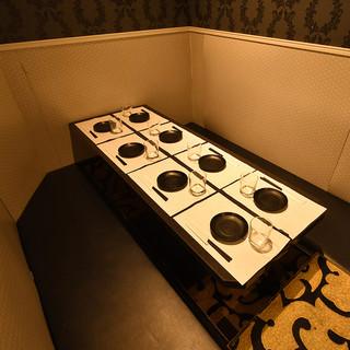 ◆個室2名様~OK!カップル個室も♪◆