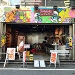 歌舞伎町ブックセンター -