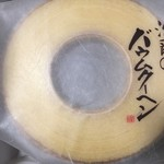 ヤタローアウトレットストア - 料理写真: