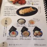 熟成豚骨ラーメン専門 一番軒 - メニュー15 2017/11/17