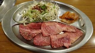 山水苑 港南口店 - 塩カルビランチ900円その①