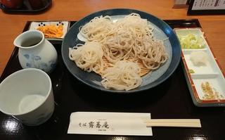 霄蕎庵 - 更科そばと芥子の蕎麦の合わせです
