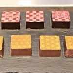 ショコラティエ川路 - ほうじ茶