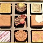 ショコラティエ川路 - 菊の形のチョコレートの柚子も人気です。