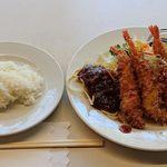 キャッスル食堂 - 東京藝術大学 キャッスル食堂 @上野 エビフライ 税込610円 ご飯少な目でお願い