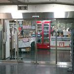 キャッスル食堂 - 東京藝術大学 キャッスル食堂 @上野 大学會館 1階にあります