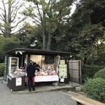 旧古河庭園売店 - 売店 こちらで購入