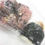 蒲田屋 - 赤飯むすび(120)&ちくわチーズ(120)