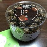錦一葉 - 京宇治茶ポップコーン ほうじ茶
