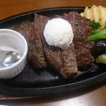 ステーキキッチンベコ太郎 -