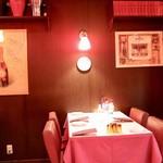 サラマンジェ ドゥ カジノ - 温もりのある落ち着いた雰囲気