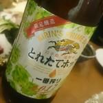 萬願亭 - 瓶ビール