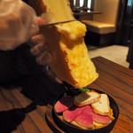 渋谷テラス - グリル野菜とハイジのラクレットチーズ