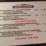 原宿タップルーム -