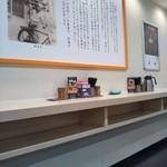 ゆで太郎 - 立ち喰い席(2017年11月15日撮影)