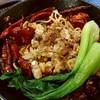 茶酔楼 時の葉 - 料理写真:四川担々麺です♪