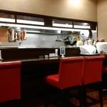 中国菜 老饕 - 店内です♪