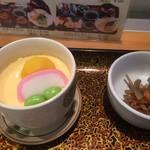 喜久寿司 - 茶碗蒸しアップ
