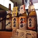総本家 めはりや - 地酒太平洋のラインナップ