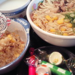 麺恋家  - わんぱくセット