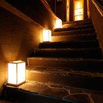 マルディッシュ - 世界遺産・熊野古道の石畳をイメージした階段。