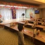 湯の泉 東名厚木健康センター -