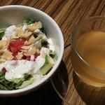 WIRED CAFE - サラダセット、アボカド・トマトのシーザーサラダ&スープ