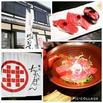 麺匠 ちゃかぽん - 2017.11