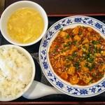 重慶茶樓 - 麻婆豆腐ランチ(他にザーサイと杏仁豆腐あり)